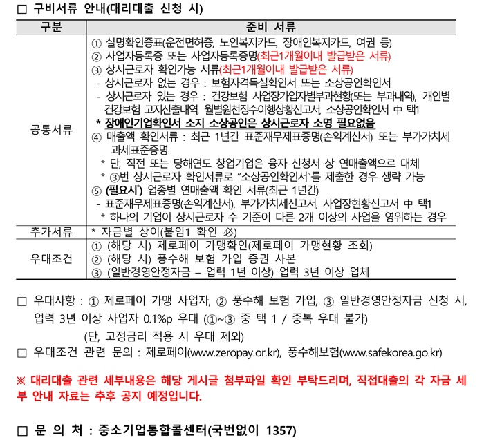 editorImage.kmdc?f=f20200108NNMc.png