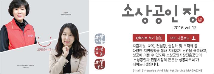 웹진 소개 및 다운로드 링크